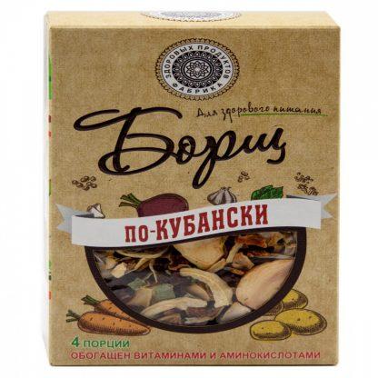 """Борщ Бабушкины Рецепты """"По-кубански"""""""