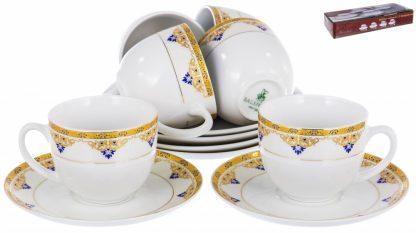"""Набор чайный Balsford Бристоль """"Уильям"""""""