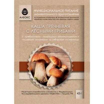 """Каша Алеокс """"Гречневая с лесными грибами"""" + антиоксидант из сибирской лиственницы"""