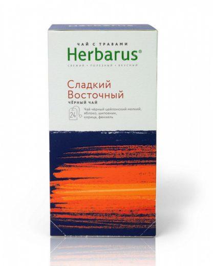 """Чай Herbarus """"Сладкий восточный"""""""