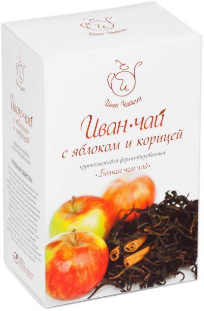 """Чай Иван Чайкин """"Иван-чай с яблоком и корицей"""""""