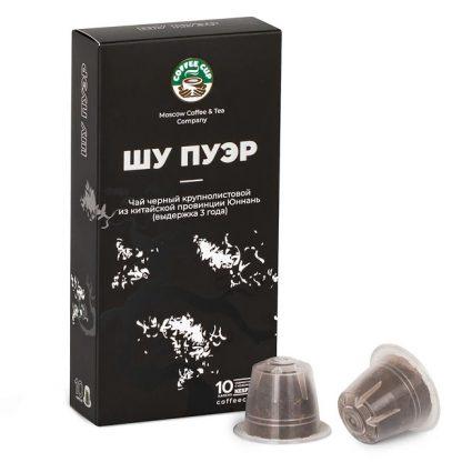 "Чай Coffee Cup ""Шу пуэр"""