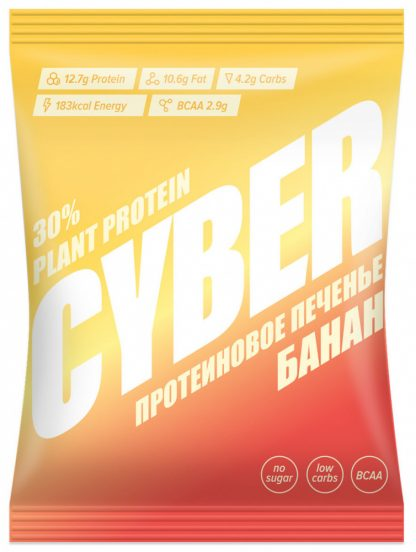 """Печенье высокобелковое Take a Cyber Bite """"Банан"""""""