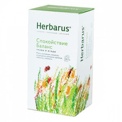 """Чайный напиток Herbarus """"Спокойствие Баланс"""""""