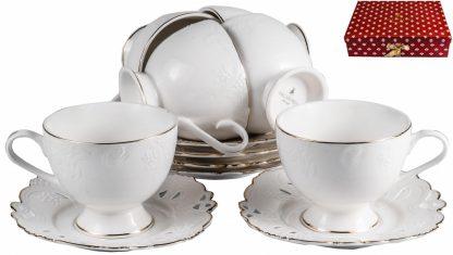 """Набор чайный Balsford Грация """"Толеге"""""""
