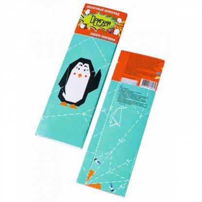 """Шоколад Тобби """"Оригами пингвин"""""""
