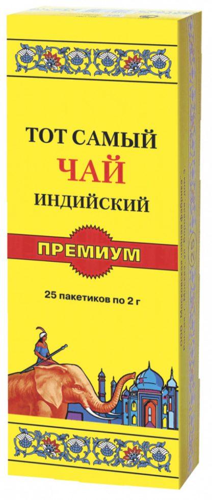 """Чай Тот Самый """"Премиум"""""""