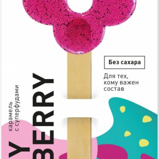 "Карамель с суперфудами LO-LI ""Very Berry"""