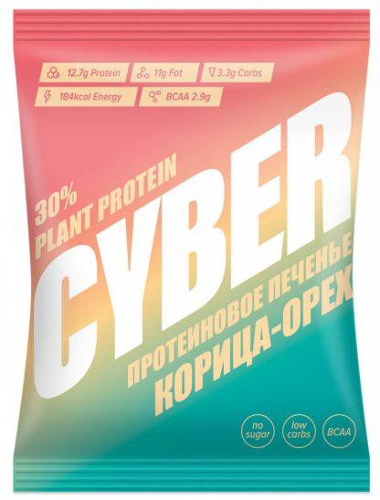 "Печенье высокобелковое Take a Cyber Bite ""Корица-орех"""