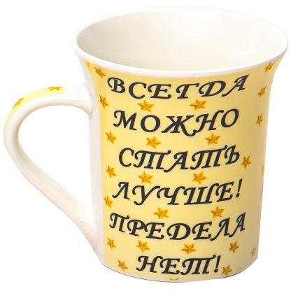 """Кружка Olaff """"Секрет успеха"""""""
