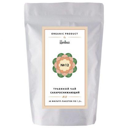 """Чай Herbas """"Чай №12 сахароснижающий"""""""