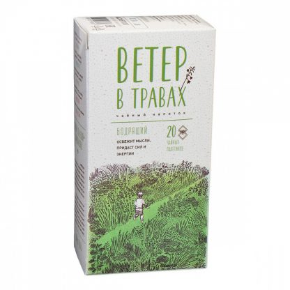"""Травяной чай Ветер в травах """"Бодрящий"""""""