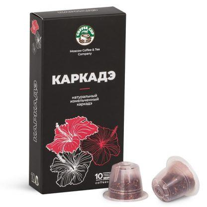 """Чай Coffee Cup """"Каркаде"""""""