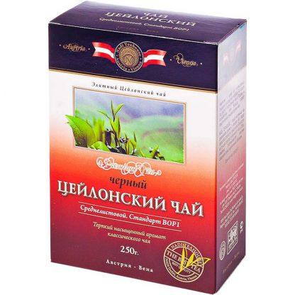 Чай Kwinst черный среднелистовой