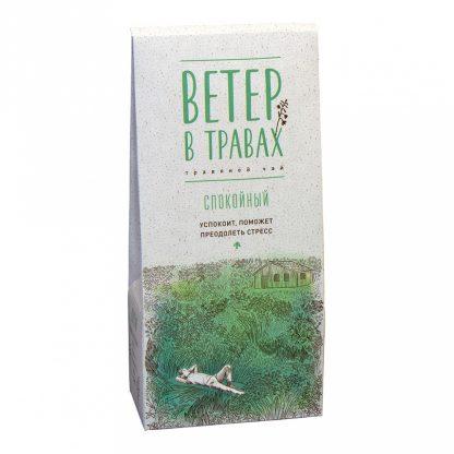 """Травяной чай Ветер в травах """"Спокойный"""""""