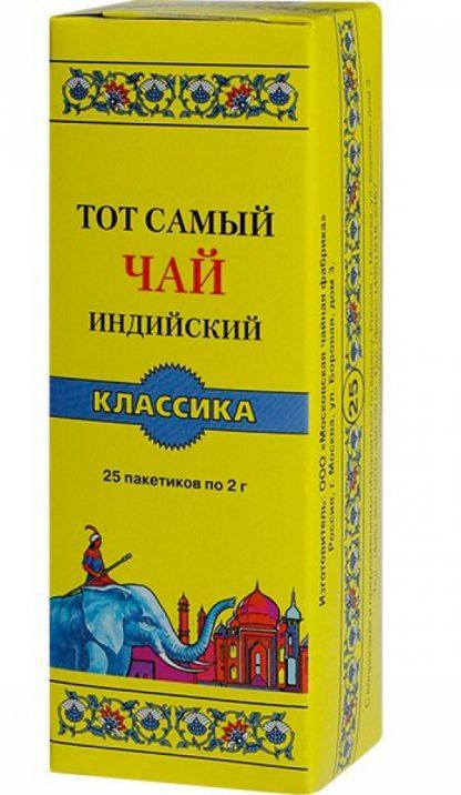 """Чай Тот Самый """"Классика"""""""