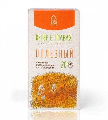 """Травяной чай Ветер в травах """"Полезный"""""""