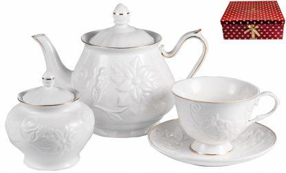 "Набор чайный Balsford Грация ""Галатея"""