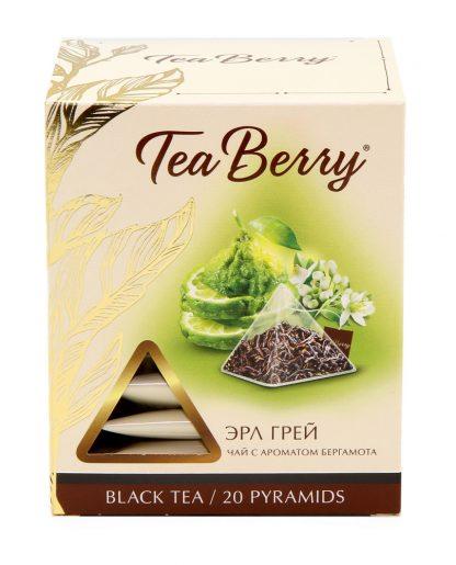 "Чай Tea Berry ""Эрл Грей"""