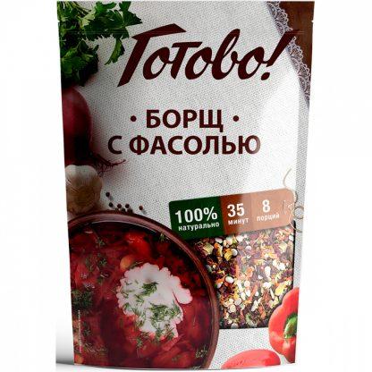 """Суп Готово """"Борщ с фасолью"""""""