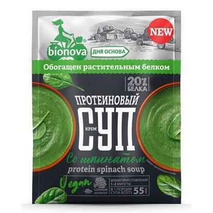 """Протеиновый крем-суп Bionova """"Со-шпинатом"""""""